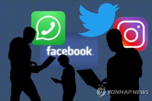 """""""페이스북, 메신저·인스타·왓츠앱 통합""""…25억명 잇는 메신저"""