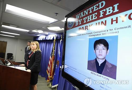 """美법무부 """"北 악성코드 규명·차단에 광범위한 노력"""" 성명"""
