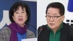 """손혜원 """"목포 숨은 가치 알려지길""""…박지원 """"모두 속았다"""""""