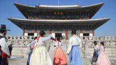 왕이 된 기분 누려볼까? 설 연휴 기간 4대 고궁·종묘·조선왕릉 무료 개방