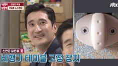 """""""바다코끼리·수메르인·즐라탄"""" 신현준 닮은꼴 대잔치, 손잡이까지 등장"""