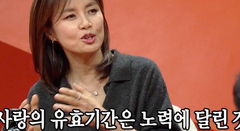 """'하루 5번 사랑 고백' 일상 밝힌 신애라 """"사랑에는 유효기간 없어"""""""