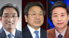 靑, 오후 4시 신임 비서실장 공개…임종석 실장이 발표