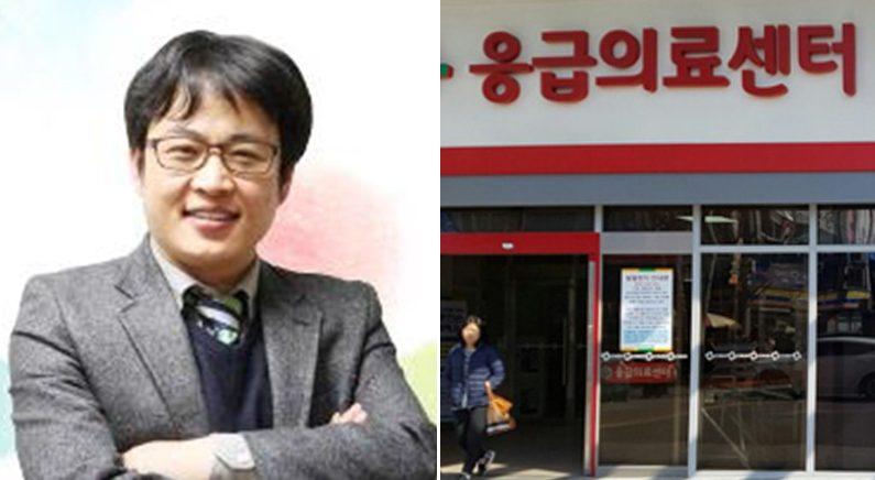 설 연휴 근무중 국립중앙의료원 윤한덕 응급의료센터장 별세