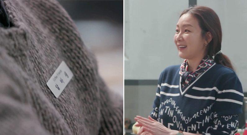 '커피프렌즈' 멤버들에게 손님과 소통할 여유 되찾아 준 '전설의 알바생'