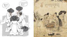 조선시대 양반은 하루 몇 끼 먹었을까…최고 별미는 두부