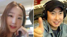 '몰래 선행' 박명수…기사 통해 알게 된 아내의 반응