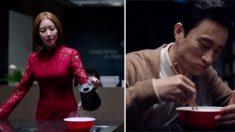'SKY 캐슬' 부부에서 컵라면 '왕뚜껑' 광고까지 찍은 김병철과 윤세아