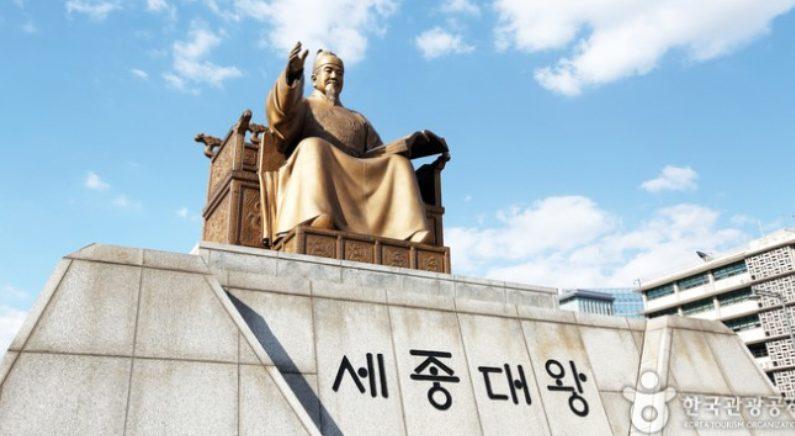 광화문 세종대왕 동상 이전 계획에 하소연한 조각가