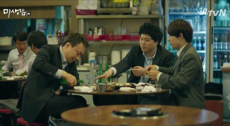 승진턱 쏜댔더니 '식사비 94만 원', 막막한 후배직원 심쿵하게 만든 팀장님