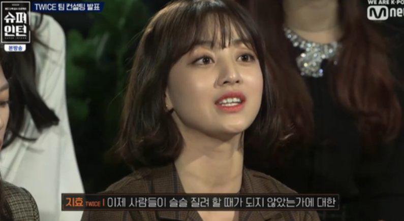 """트와이스 지효 고민 """"사람들이 우릴 질려 하지 않을까…"""" (영상)"""