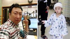 호통개그 '박명수', 마음은 따뜻했다…청각장애 어린이 '치료비 전액' 지원