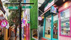 인도네시아에 '작은 한국'이 있다고? 영화 세트장 방불케 하는 '친구 카페' 화제