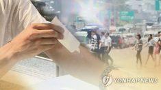 """한국인, 비타민D 결핍 환자 급증..""""자외선 차단제 사용 일상화가 한 원인"""""""