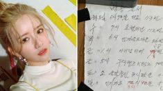 '우주소녀' 엑시, 즐거운 설날에 눈물 '꾹' 참은 사연