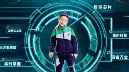 중국서 위치 추적 기능 '스마트 교복' 보급…학생인권 침해 논란