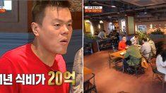 JYP의 구내식당 1년 식비가 20억인 이유