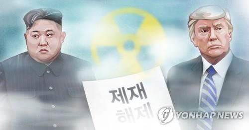 """북한 """"미국과 비핵화 협상 중단 고려..김정은 위원장 곧 공식성명"""""""