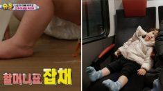 민국이 뒤 이을 2대 '무발목 뽀시래기 대장' 박건후, 랜선 이모들 '심쿵'