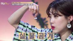 """장도연이 추천한 미세먼지 '꿀템', """"'코 마스크', 왕코딱지가 들어 있는 것 같지만 괜찮다"""""""