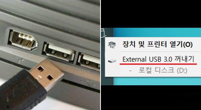 '그냥 뽑을까 vs 안전제거 할까' USB 분리에 대한 확실한 정리