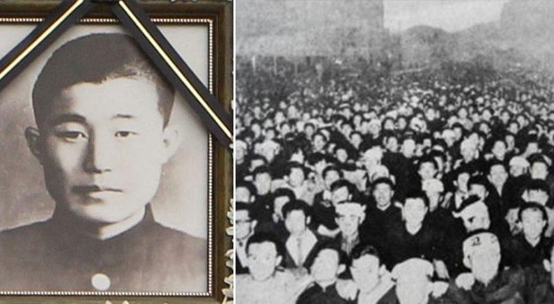 '민주주의' 위해 싸우다 얼굴에 최루탄 박힌 채 숨진 김주열 열사