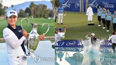 고진영, 한국 선수로는 5번째로 LPGA 세계 1위에 올라