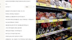 '2만원의 의미'…배고파 삼각김밥 훔치다 검거된 취준생에게 '사비' 챙겨주며 위로한 경찰