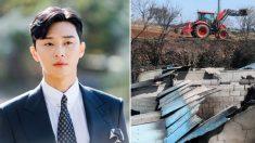 배우 박서준, 강원 산불 피해 주민들에게 남몰래 '1억원' 기부