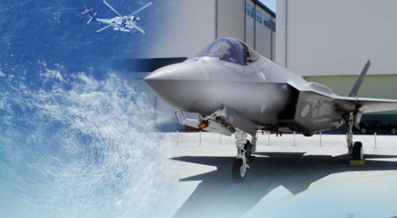 기술 유출을 막기 위해 추락한 日 'F-35 스텔스기' 잔해 찾기 국가 정보전