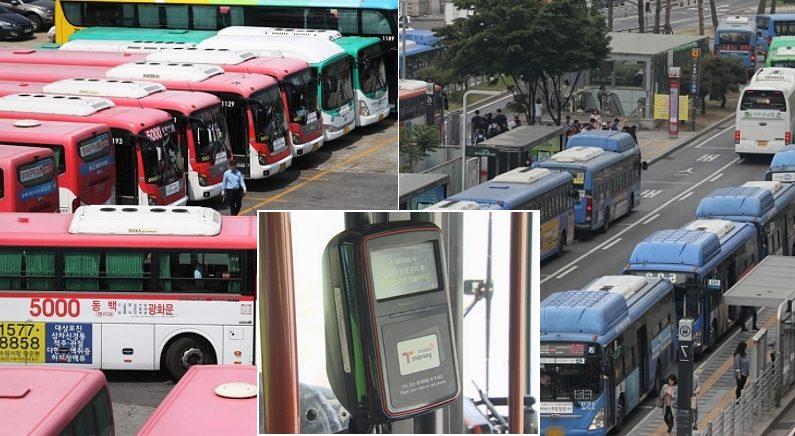 경기도 버스 요금 '최대 400원' 인상 확정