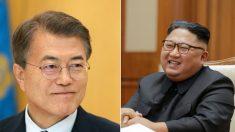 문재인 정부, '대북 식량지원' 추진 공식화한다