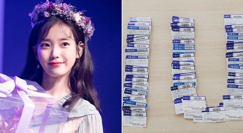 아이유 팬들이 매년 5월 16일마다 소아암 어린이에 헌혈증 '기부'하는 이유