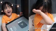 구독자 10만 달성 기념 '실버 버튼' 받고 너무 좋아 눈물 흘린 7살 소녀 유튜버 (영상)