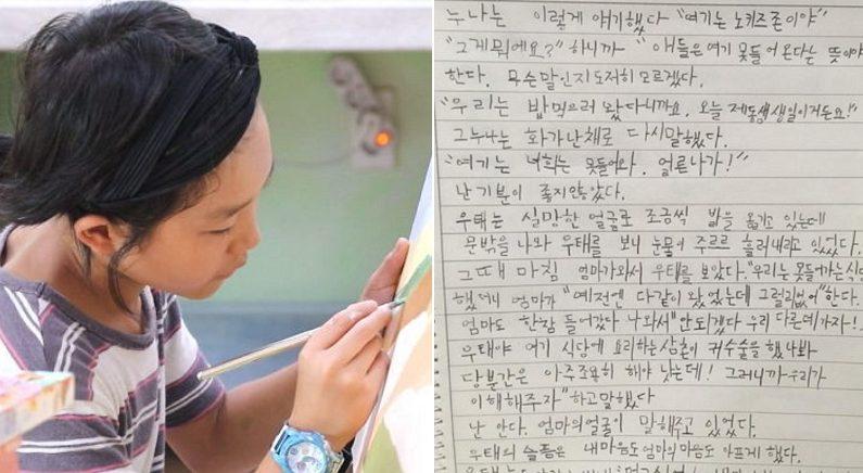 11살 초등학생이 생일에 '노키즈존' 고깃집 갔다가 쫓겨난 후 쓴 일기