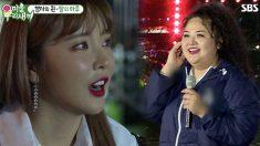 홍진영 행사장 무대에서 마이크 들고 가창력 뽐낸 언니 홍선영