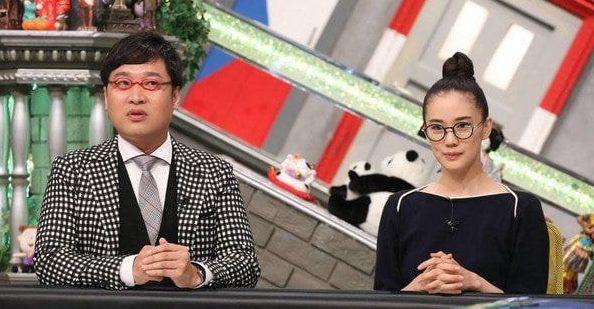 아오이 유우, 교제 두 달 만에 9살 연상 개그맨과 결혼