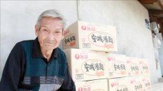 삼시세끼 라면만 48년째 먹고도 건강한 박병구 할아버지 근황