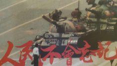 """""""톈안먼 시위 무력진압에 中 군부도 씻을 수 없는 상처"""""""