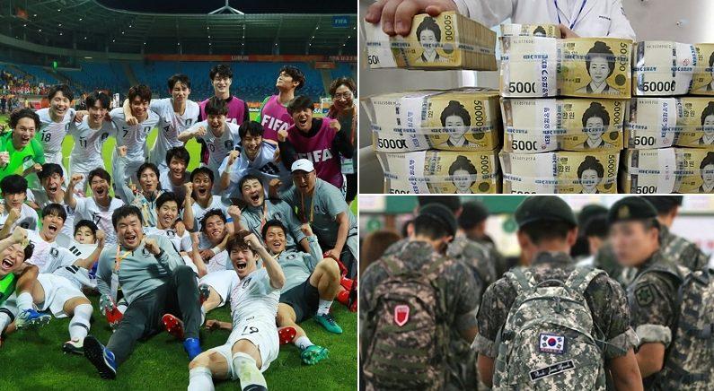 이번 대한민국 대표팀이 역사상 최초로 U-20 월드컵 우승하면 받는 혜택