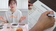 구독자 100만 돌파 기념 '병원 밥' 먹방하고 암 센터에 '1천만원' 기부한 먹방 유튜버