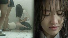 """""""나 기억하지?"""" 중학교 시절 왕따 가해 학생에게 서울대생이 쓴  글"""