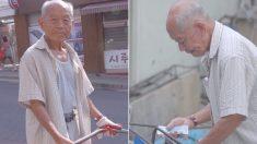 8년 동안 군 복무한 '6·25 참전용사' 할아버지가 하루 종일 박스 주워서 받는 돈 (영상)