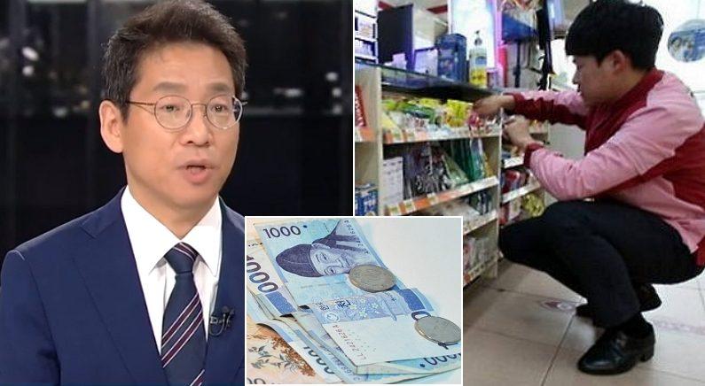 """경제학자 """"한국 최저임금 4천~5천원이 적절"""""""