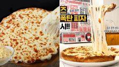 별다른 토핑 없이 '치즈 1kg'만 얹은 '1kg 치즈피자'가 출시됐다