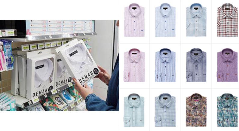 우리가 몰랐던 '와이셔츠' 명칭의 유래