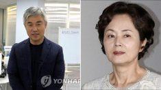 중금속 황토팩 '소비자 고발' 김영돈 PD, 故 김영애에 사과