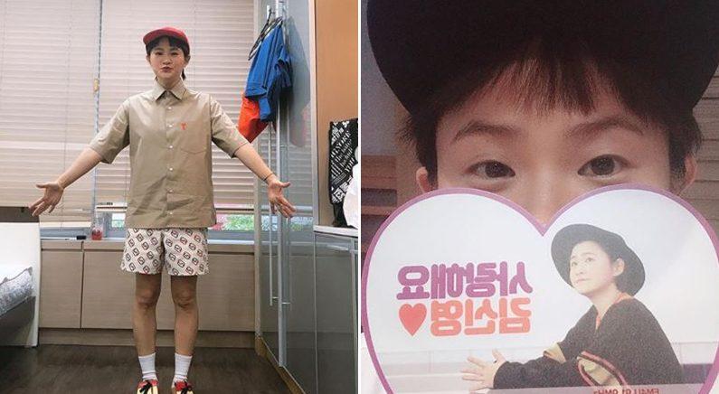 55kg→48kg '여리여리'한 슬렌더로 변신한 김신영