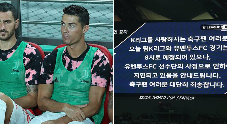 '호날두' 결장에 축구팬 9년 전 방한했던 '메시' 재평가