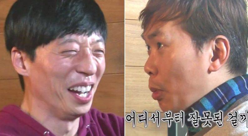 다시 뭉친 '유재석 X 김태호PD'의 새 예능, 드디어 오는 27일 첫 방송
